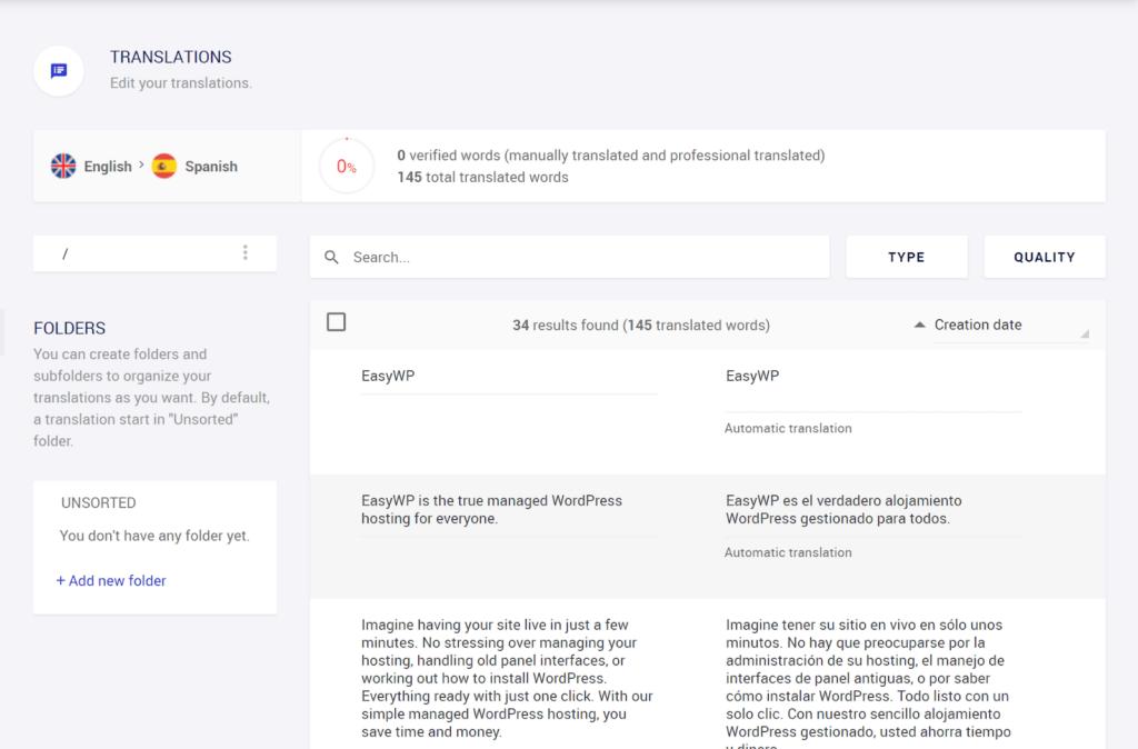 The Translations dashboard within Weglot cloud