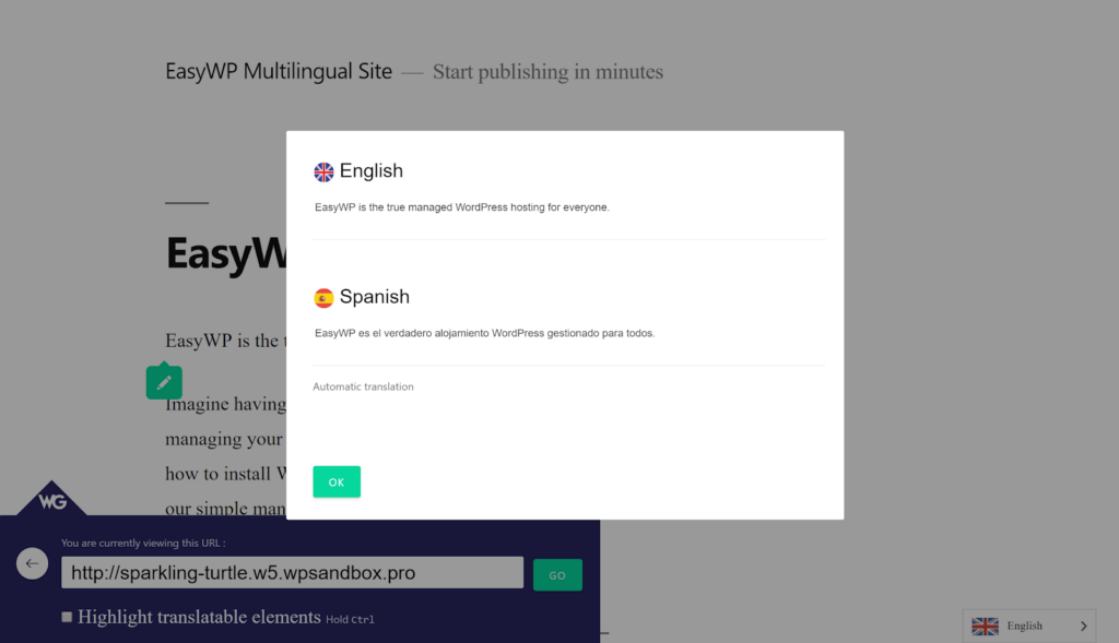The multilingual popup is shown offering choice of English or Spanish